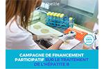Campagne-financement-hepatiteB.png