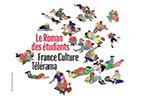 Roman Etudiant France Culture
